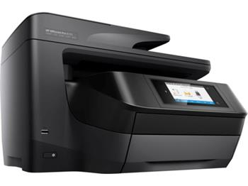 HP All-in-One Officejet Pro 8725